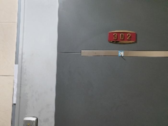 2020타경113027[1]