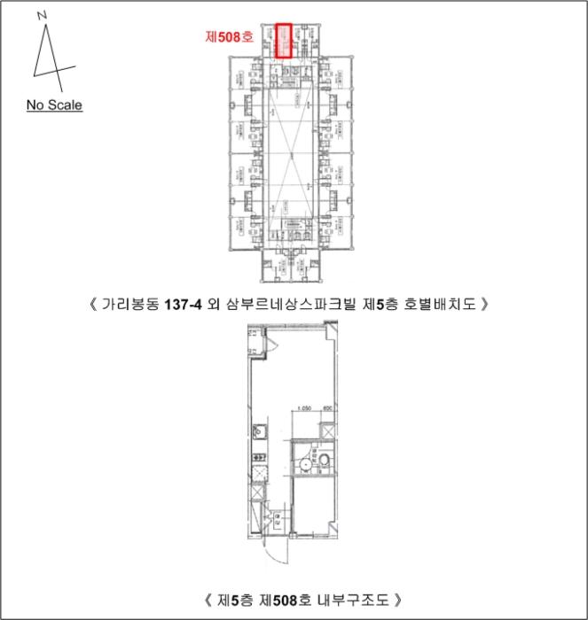 2020타경113867[2]