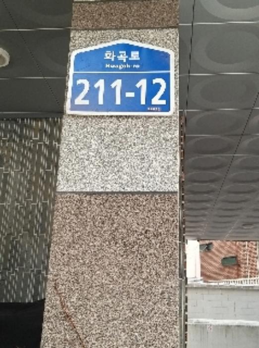 2020타경114051[1]