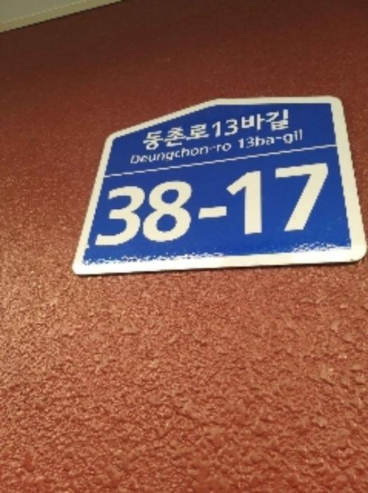 2021타경760[1]