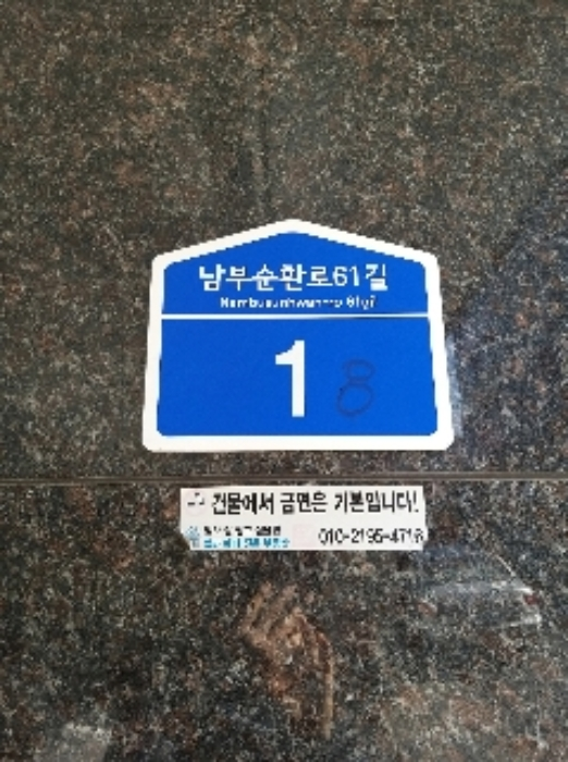 2021타경101489[1]