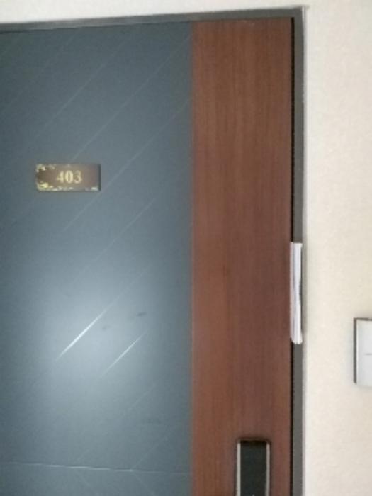 2021타경101649[1]