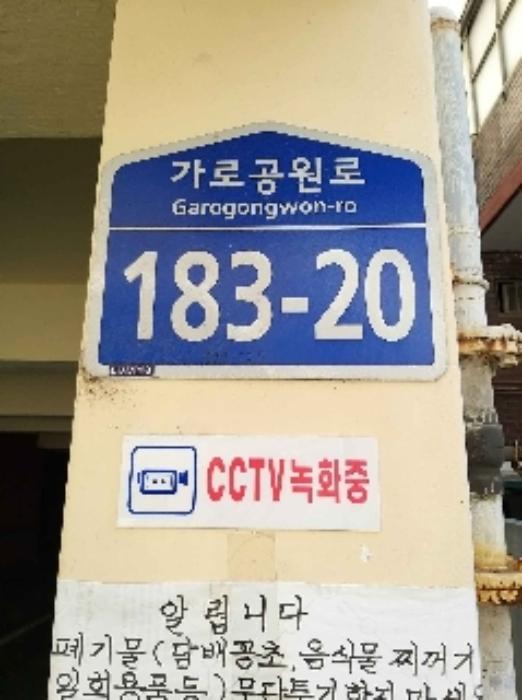 2021타경102376[1]