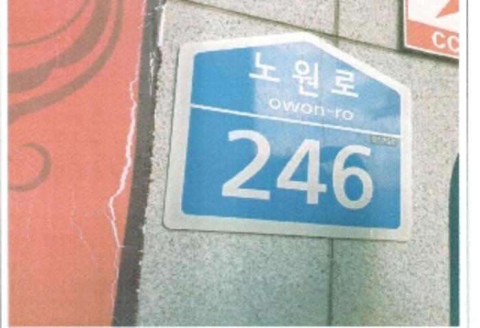 2020타경6597[1]