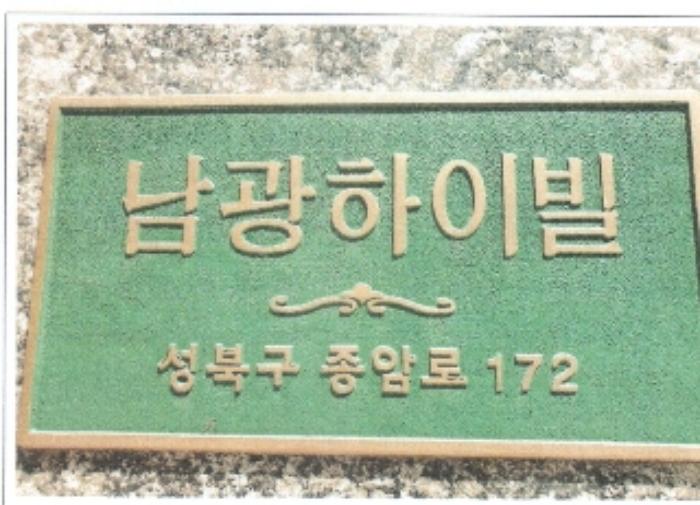 2020타경104057[1]