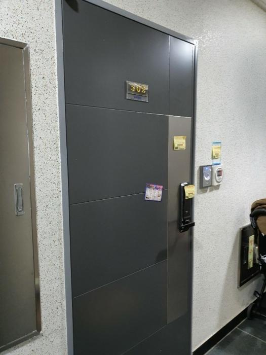 2020타경109281[2]