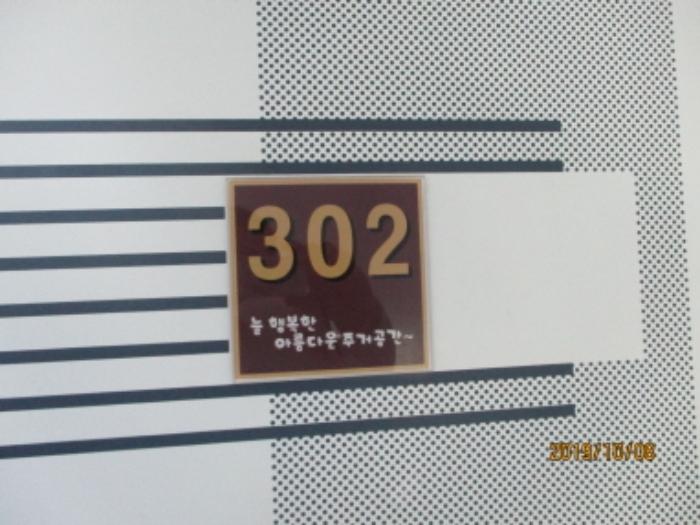 2019타경19569[1]