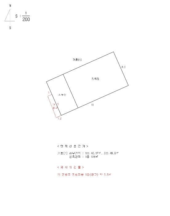 2019타경21616[1]