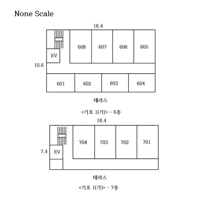 2019타경87838[1]