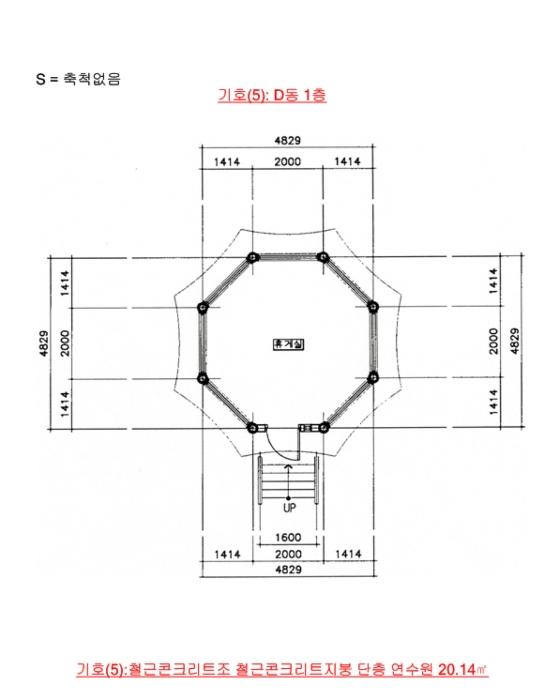 2020타경1267[1]