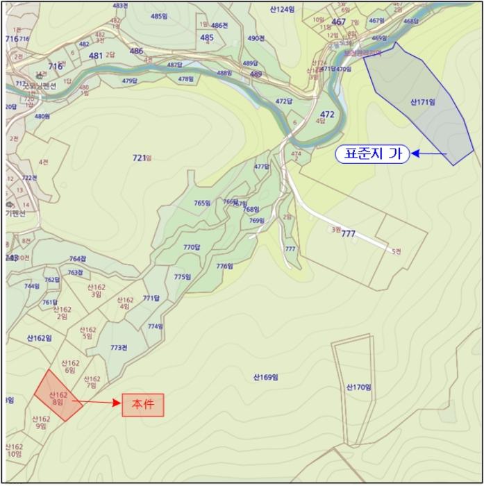 2020타경5030[1]