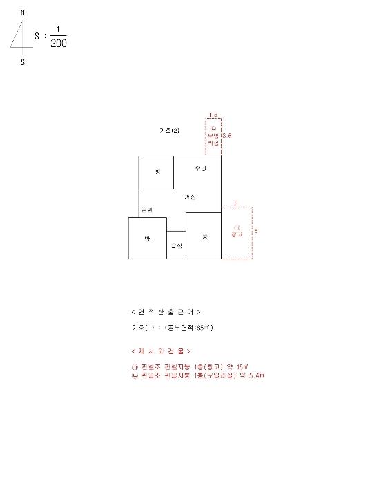 2020타경11080[1]