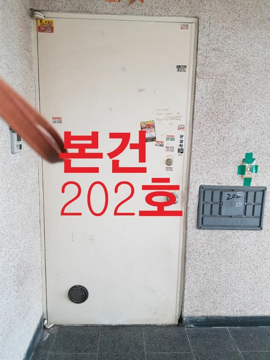 2020타경70881[1]