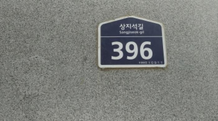 2020타경2683[1]