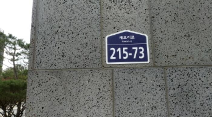 2020타경3297[1]