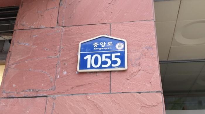 2020타경6975[1]