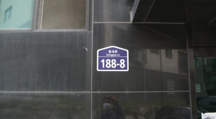 2020타경7114[1]
