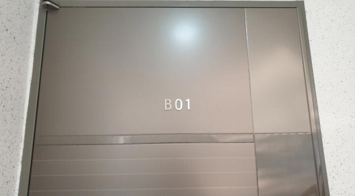 2020타경7510[1]