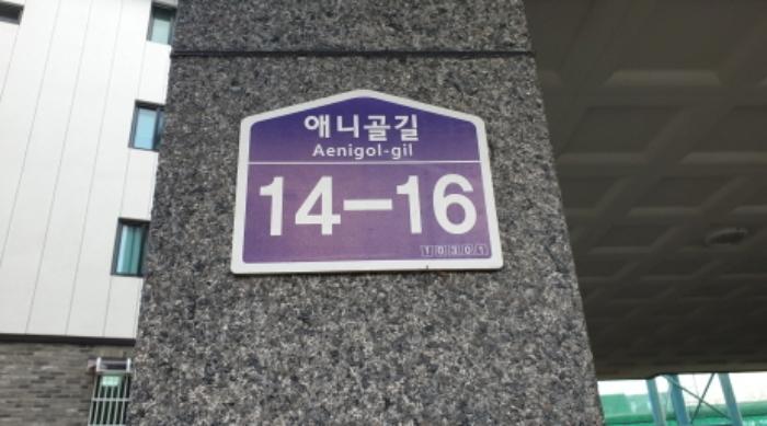 2020타경8339[1]