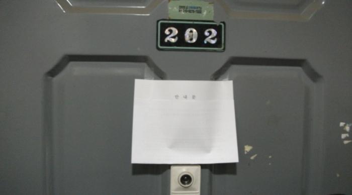 2020타경8414[1]