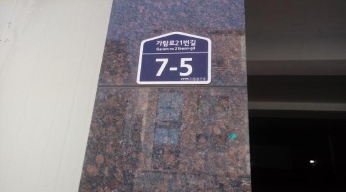 2020타경8827[1]