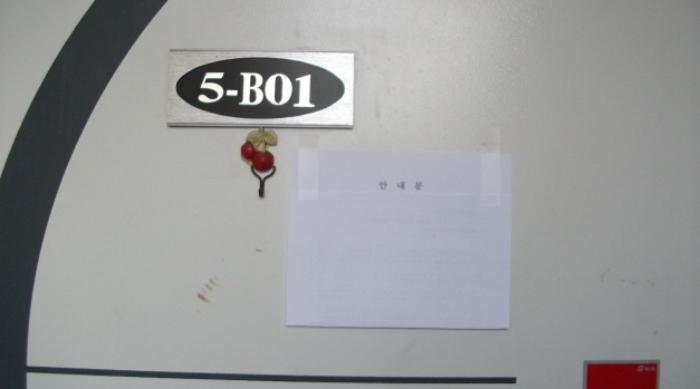 2020타경8841[1]