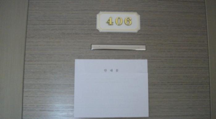 2020타경8964[1]