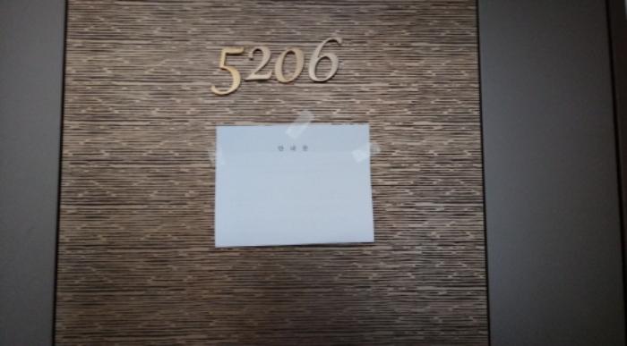 2020타경9608[1]
