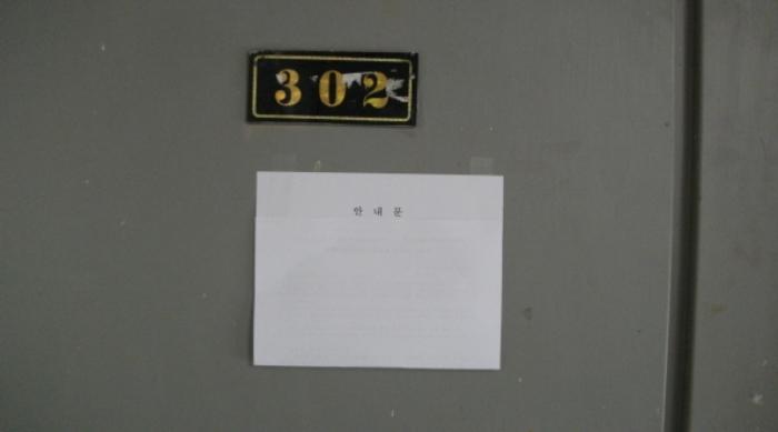 2020타경10080[1]