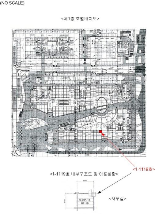2020타경10257[1]
