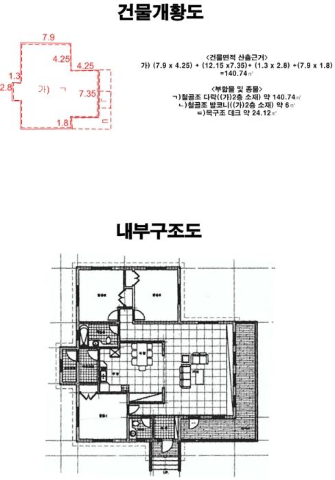 2020타경11908[1]