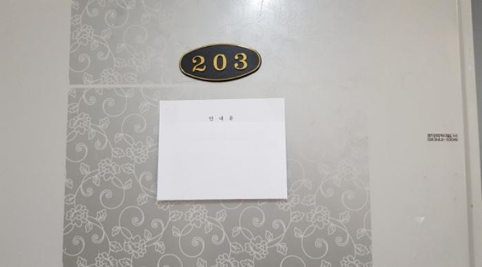 2020타경12123[1]