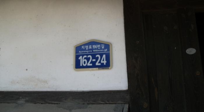 2020타경64087[1]