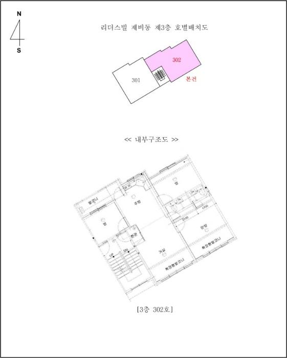 2020타경67079[1]