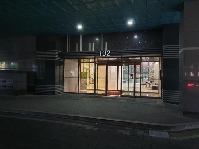 2020타경70808[1]