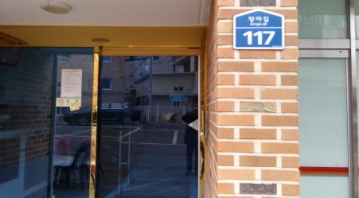 2021타경479[1]