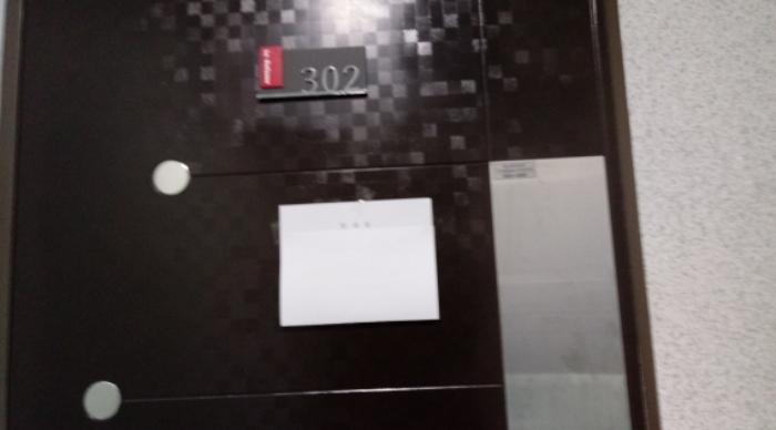 2021타경691[1]