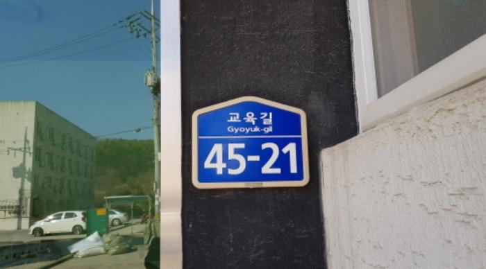 2021타경1243[1]