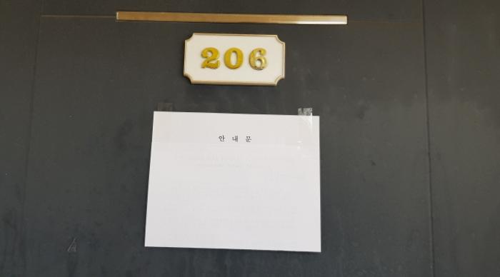 2021타경1250[1]