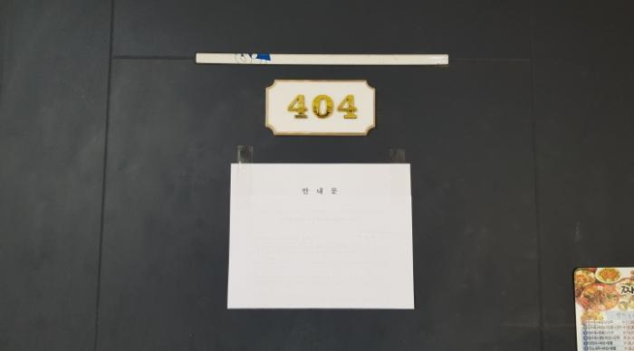 2021타경1281[1]