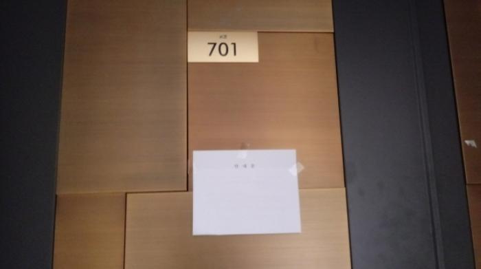 2021타경65094[1]