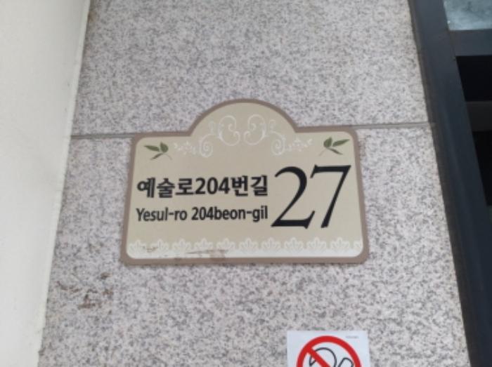 2019타경25457[1]