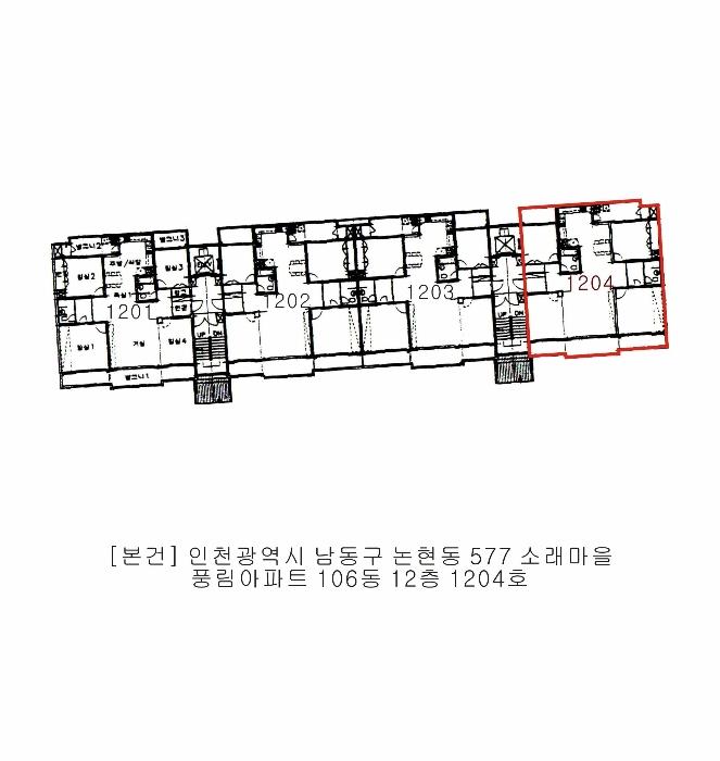 2019타경515776[1]