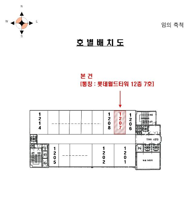 2020타경980[1]