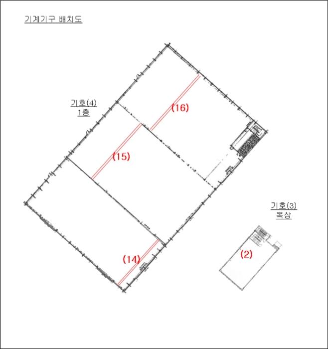 2020타경2474[1]