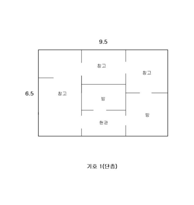 2020타경6599[1]