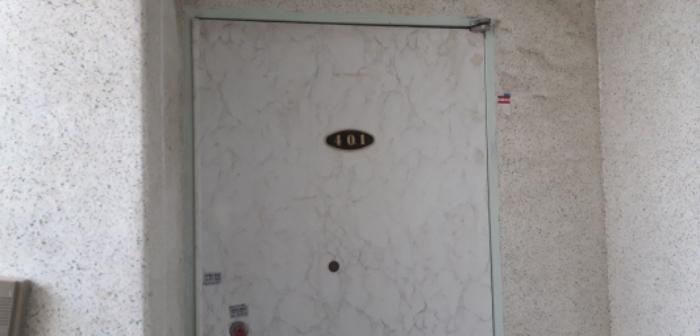 2020타경9758[1]