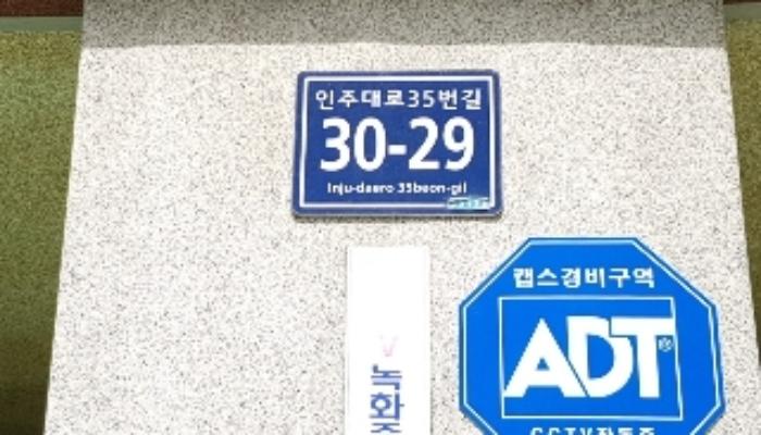 2020타경10390[1]