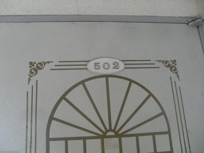 2020타경10505[1]