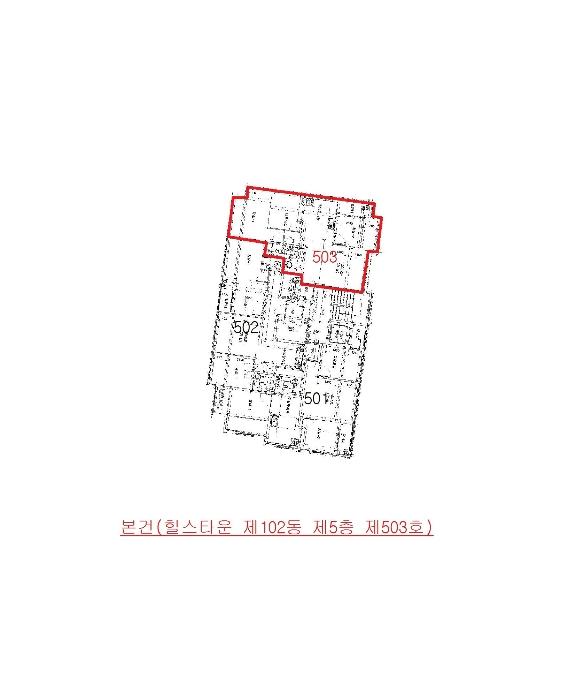 2020타경10727[1]